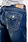 True religion CURVY SKINNY WFLAPS BIG T2
